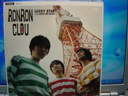 RON RON CLOU / LUCKY STAR